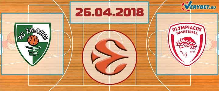 Жальгирис – Олимпиакос 26 апреля 2018 прогноз