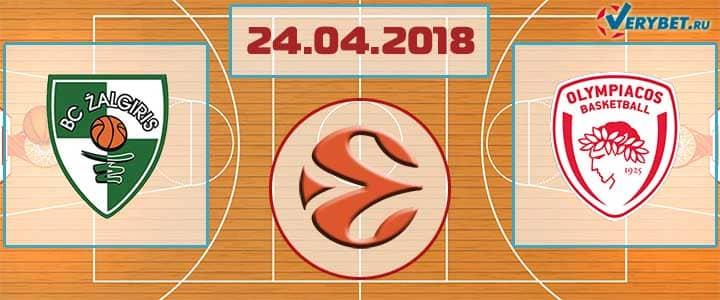 Жальгирис – Олимпиакос 24 апреля 2018 прогноз