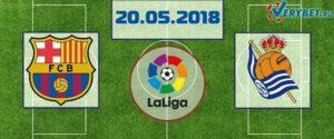 Барселона - Реал-Сосьедад 20 мая 2018 прогноз
