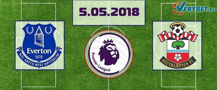 Эвертон – Саутгемптон 5 мая 2018 прогноз