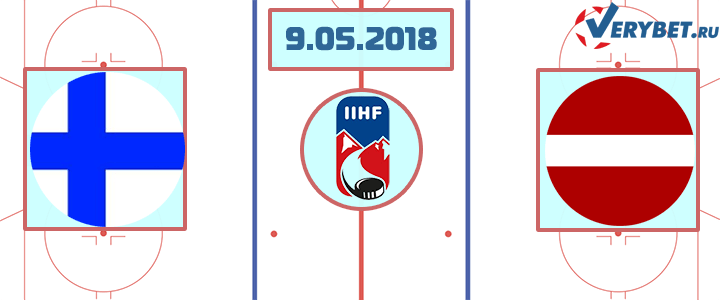 Финляндия – Дания 9 мая 2018 прогноз