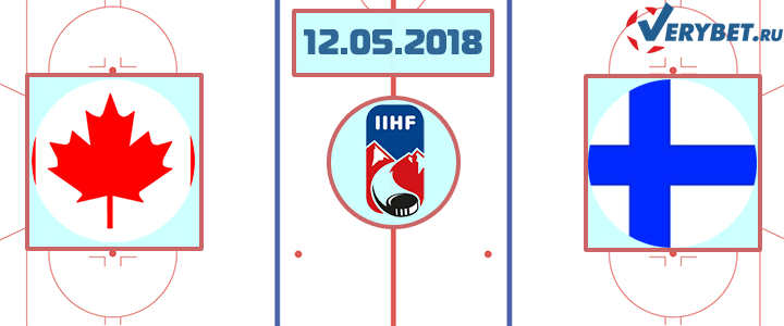 Финляндия – Канада 12 мая 2018 прогноз