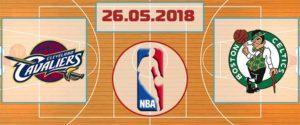 Кливленд Кавальерс - Бостон Селтикс 26 мая 2018 прогноз
