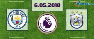 Манчестер Сити – Хаддерсфилд 6 мая 2018 прогноз