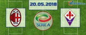 Милан - Фиорентина 20 мая 2018 прогноз