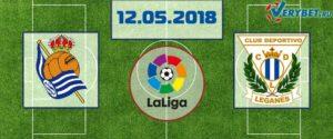 Реал Сосьедад – Леганес 12 мая 2018 прогноз