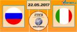 Италия – Россия 22 мая 2018 прогноз