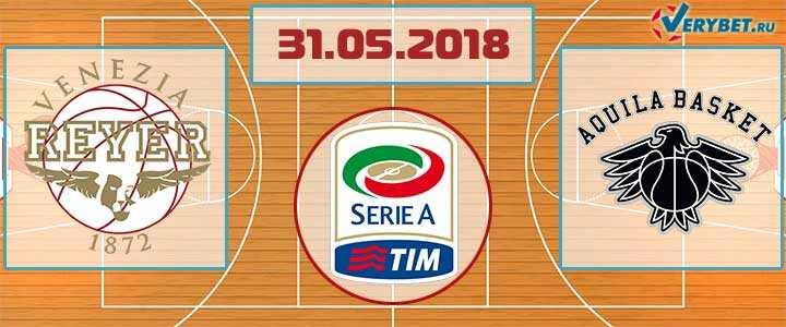 Тренто – Венеция 31 мая 2018 прогноз
