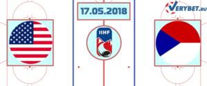 США – Чехия 17 мая 2018 прогноз