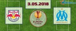 Ред Булл Зальцбург - Марсель 3 мая 2018 прогноз