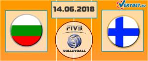 Болгария – Финляндия 14 июня 2018 прогноз