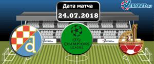 Динамо Загреб - Хапоэль Беэр-Шева 24 июля 2018 прогноз