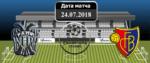 ПАОК - Базель 24 июля 2018