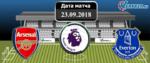 Арсенал – Эвертон 23 сентября 2018 прогноз