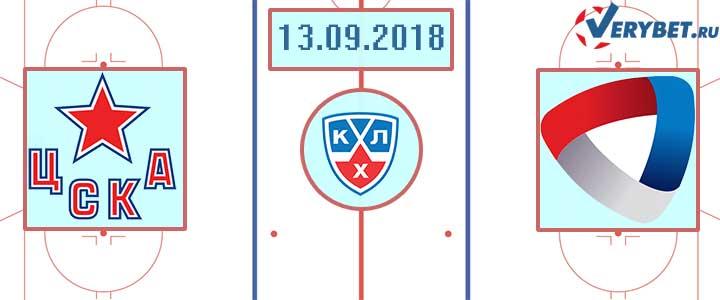 ЦСКА - Северсталь 13 сентября 2018 прогноз
