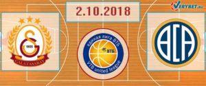 Галатасарай – МораБанк Андорра 2 октября 2018 прогноз
