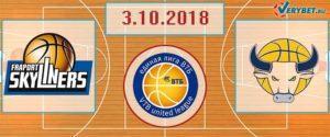 Скайлайнерс – Торино 3 октября 2018 прогноз