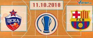 ЦСКА – Барселона 11 октября 2018 прогноз