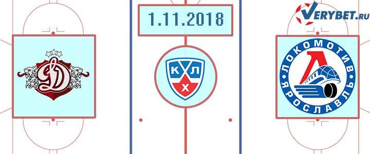 Динамо Рига - Локомотив 1 ноября 2018 прогноз