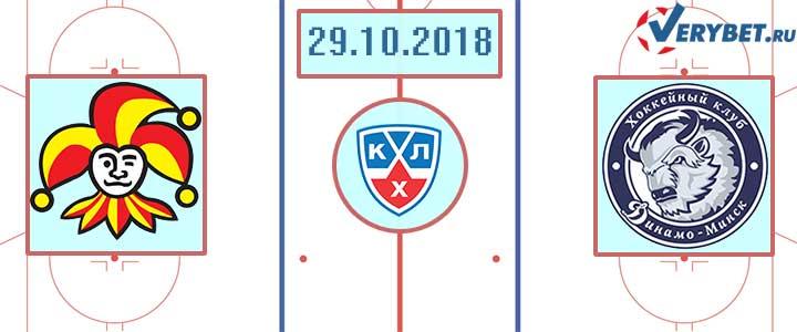 Йокерит – Динамо Минск 28 октября 2018 прогноз