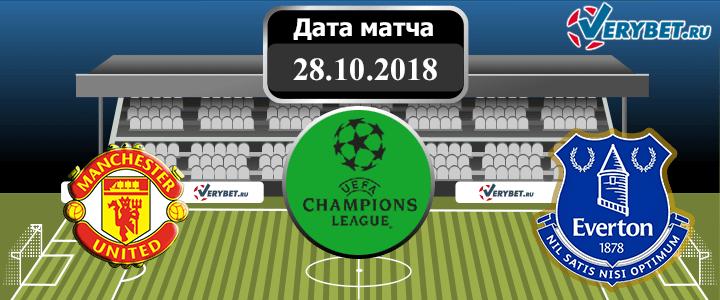 Манчестер Юнайтед - Эвертон 28 октября 2018 прогноз