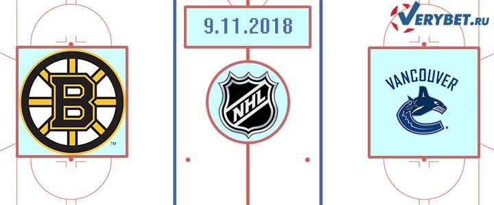 Бостон – Ванкувер 9 ноября 2018 прогноз