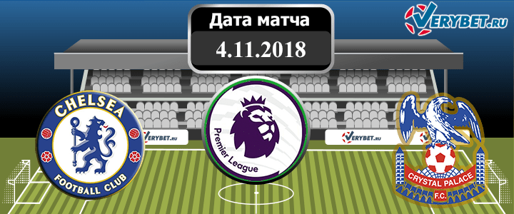 Краснодар – Ростов 4 ноября 2018 прогноз