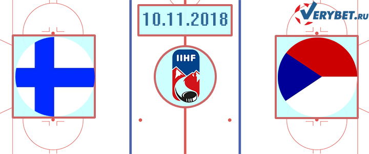 Финляндия – Чехия 10 ноября 2018 прогноз