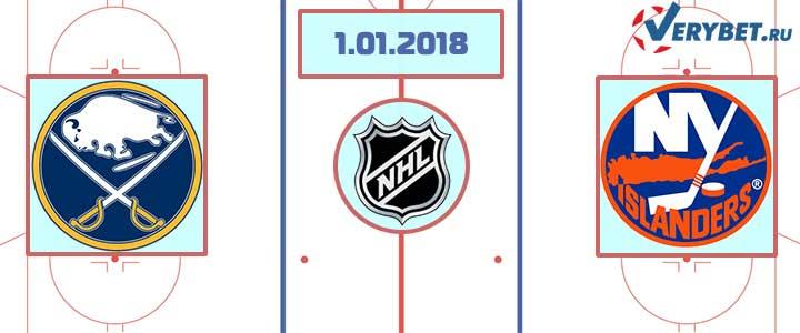 Баффало – Айлендерс 1 января 2019 прогноз