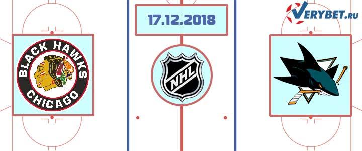 Чикаго — Сан-Хосе 17 декабря 2018 прогноз