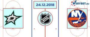 Даллас — Айлендерс 24 декабря 2018 прогноз