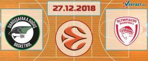 Дарюшшафака — Олимпиакос 27 декабря 2018 прогноз
