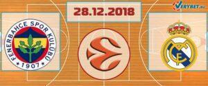 Фенербахче — Реал Мадрид 28 декабря 2018 прогноз