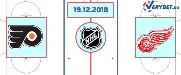 Филадельфия — Детройт 19 декабря 2018 прогноз