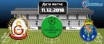 Галатасарай – Порту 11 декабря 2018 прогноз