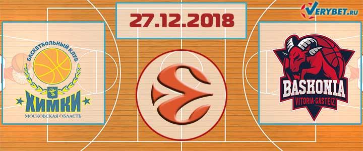 Химки — Баскония 27 декабря 2018 прогноз