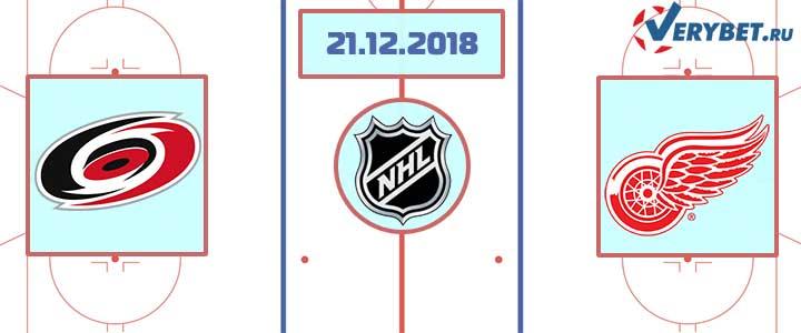 Каролина — Детройт 21 декабря 2018 прогноз