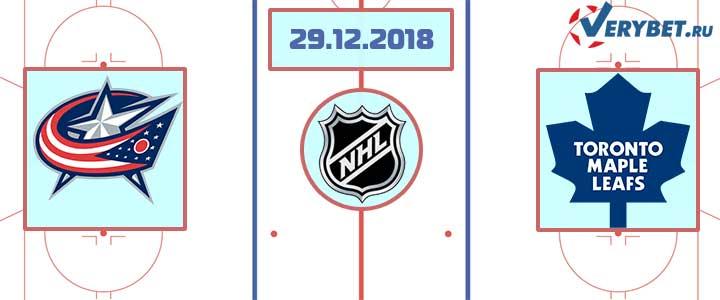 Коламбус — Торонто 29 декабря 2018 прогноз