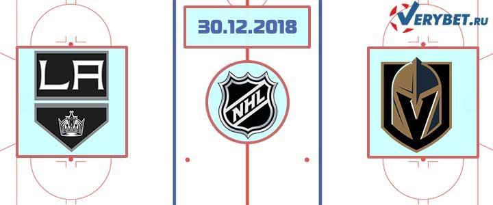 Лос-Анджелес — Вегас 30 декабря 2018 прогноз