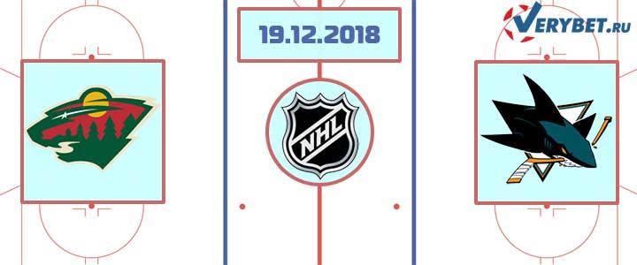 Миннесота — Сан-Хосе 19 декабря 2018 прогноз