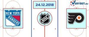 Рейнджерс — Филадельфия 24 декабря 2018 прогноз