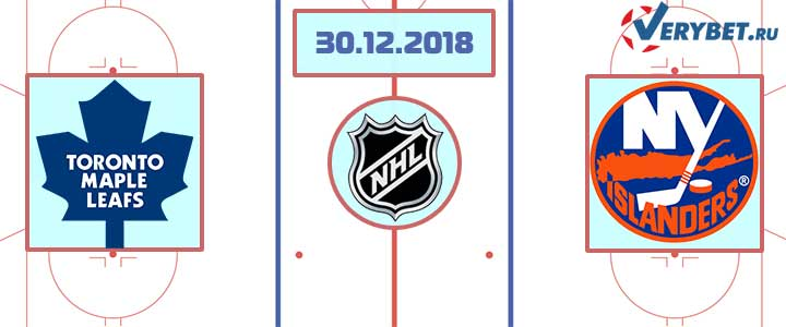 Торонто — Айлендерс 30 декабря 2018 прогноз