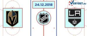 Вегас — Лос-Анджелес 24 декабря 2018 прогноз