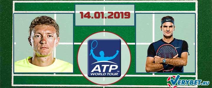 Истомин — Федерер 14 января 2019 прогноз