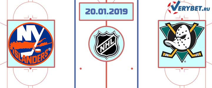 Айлендерс — Анахайм 20 января 2018 прогноз