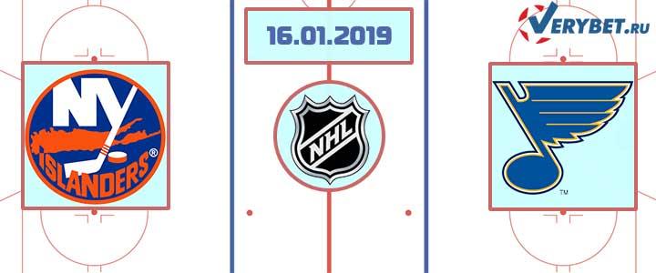 Айлендерс — Сент-Луис 16 января 2019 прогноз