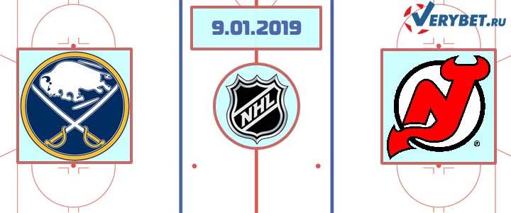 Баффало – Нью-Джерси 9 января 2019 прогноз