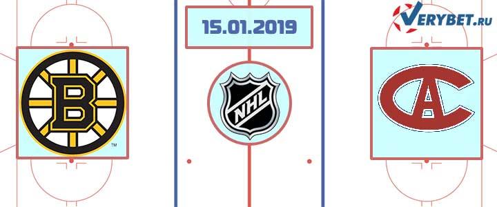 Бостон — Монреаль 15 января 2019 прогноз
