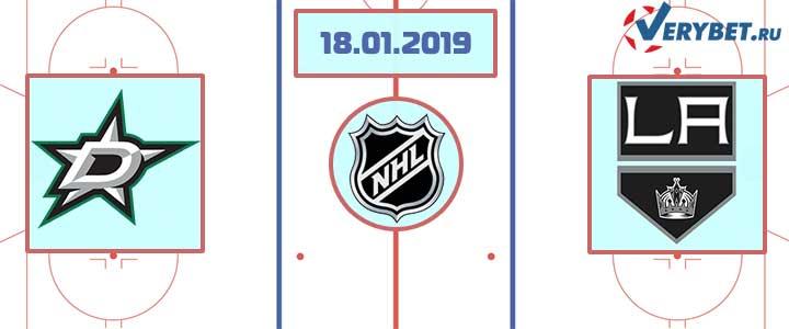 Даллас — Лос-Анджелес 18 января 2019 прогноз