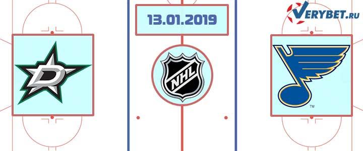 Даллас — Сент-Луис 13 января 2019 прогноз